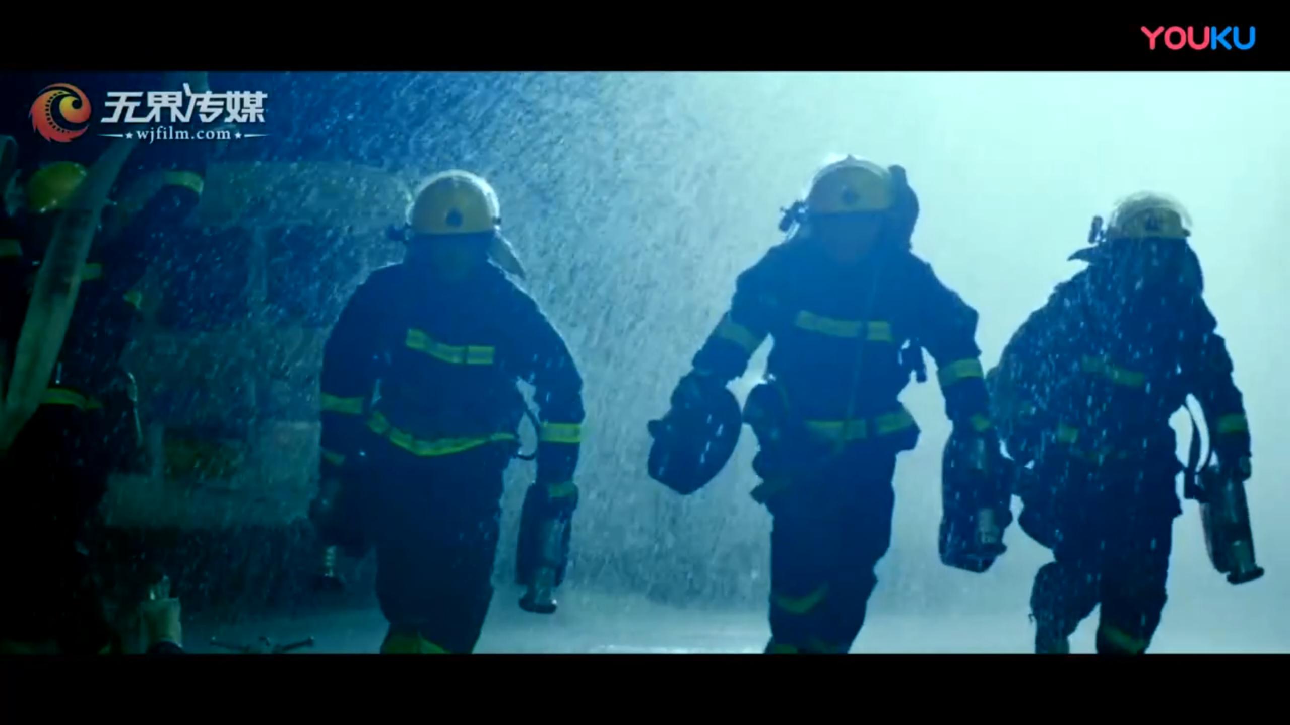 消防形象宣传片《铁军火焰蓝 浴火铸丰碑》